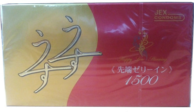 Bao cao su Jex Usuusu jelia coat R1500